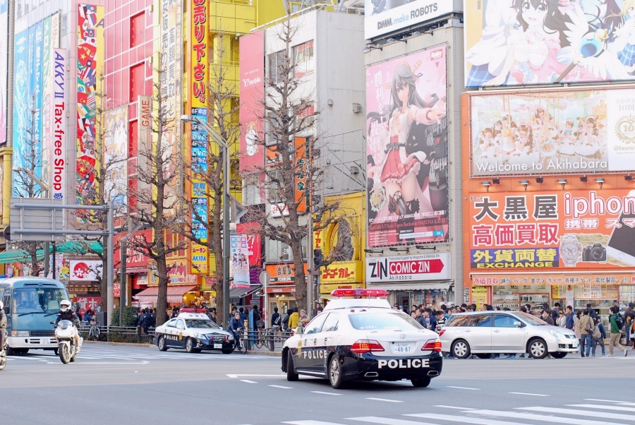What to do in Akihabara, Tokyo