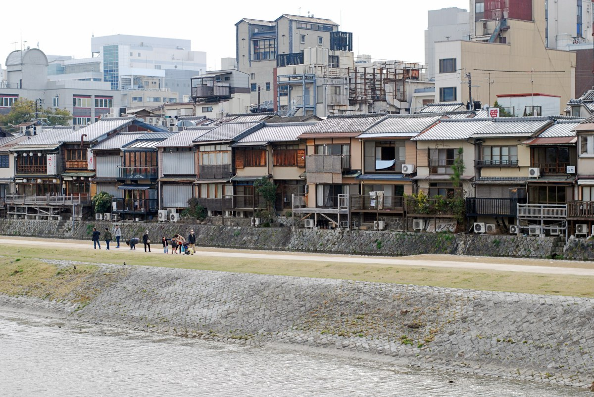 Kyoto canalside houses